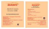 Самоклеющеяся наклейка для маркировки косметологической продукции